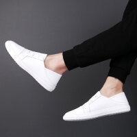 小白鞋男夏季单鞋男士牛皮板鞋韩版百搭休闲皮鞋青年潮鞋透气男鞋运动鞋
