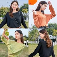 三彩2021春季新款纯色简约圆领宽松长袖套头T恤衫上衣女