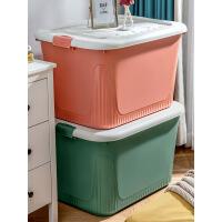 【艾木丽】收纳箱家用塑料整理箱衣服玩具被子储物箱衣物收纳盒