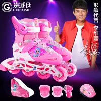 正品贵派仕 儿童溜冰鞋全套装轮滑鞋滑冰鞋旱冰鞋儿童 套装可调女