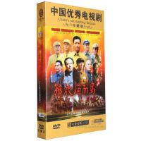 电视剧碟片DVD光盘解放海南岛 珍藏版 13DVD 孙磊 张琳 由力