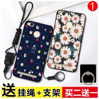 小米 红米3s手机壳女硅胶红米3手机壳套高配版指纹防摔手机保护套卡通软套AD