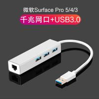 拓展坞微软Surface Pro6/5/4/3扩展坞微软Lap2/1/Book平板 0.25m