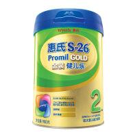 惠氏S-26旗舰版金装健儿乐婴幼儿配方奶粉2段900克