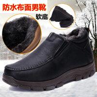 冬老人鞋老北京布鞋男棉鞋中老年圆头休闲加胖软底爸爸特大码4748