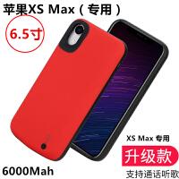 苹果x充电宝背夹式iphone xs max背夹电池xr无线5s专用se2手机壳5c背甲超薄x新款便 iphoneXS