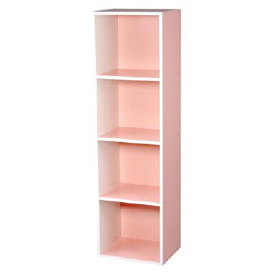 [当当自营] 空间大师 双面彩色四格柜MG005-4PK 书架书柜 收纳储物柜子  优品优质