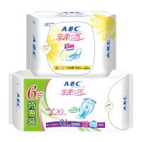 ABC立��瞬爽棉柔日用�c茶�渚��A加�L夜用�l生巾�M合2包共24片