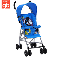 好孩子超轻便型婴儿手推车冬夏两用折叠便携伞车宝宝车童车D302/D303 蓝米奇-L166