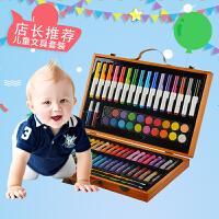 儿童文具套装 儿童木盒绘画套装画画工具水彩笔油画棒美术幼儿开学礼物儿童节礼物 木质画画套装 37.1CM*23.3CM