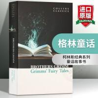 正版 格林童话 英文原版 Grimms Fairy Tales 柯林斯经典系列 儿童文学英语书籍 全英文版小说 童话故
