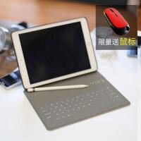 华为M5平板键盘保护套M3青春版8寸无线鼠标10.8英寸Pro10.1皮套8.4蓝牙电脑壳子10寸荣