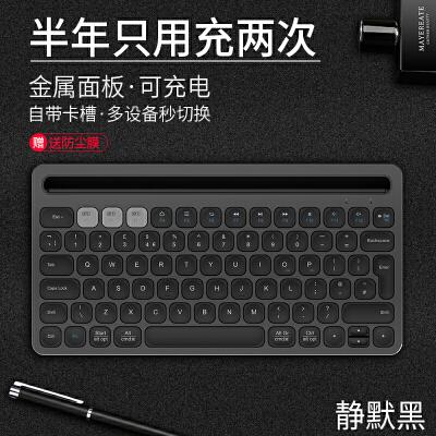 【轻奢质感】iPad平板无线蓝牙键盘可连手机苹果笔记本智能充电式超薄便携mini2air09.7寸P  官方标配