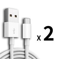 TYPE-C数据线小米6乐视USB充电器线P20荣耀v9华为mate10快充 【白线】TYPE-C专用 快充数据线(买1