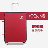 旅游箱布罩行李箱保护套无需脱卸旅行箱拉杆箱套免脱拆卸牛津布罩24/26/28寸