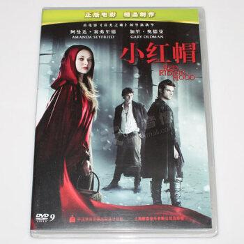 2011电影 小红帽 1DVD--9 阿曼达塞弗里德 希罗弗南德兹
