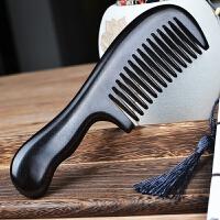 宽齿卷发梳子木梳子大号加厚长发顺发头部按摩梳