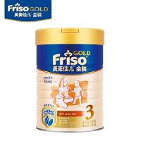 美素佳儿金装美素力3段900g克幼儿配方奶粉