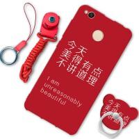 红米4X手机壳带支架redmi4x个性软壳四x全包边小米mae136情侣新款