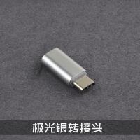 苹果5/6s转Type-c转接头Lightning转USB Type-c转换头手机数据充 其他