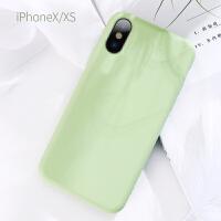5.8寸ix苹果x手机壳lPhonex保护套iPoneX男A1865防摔pgX女iphomex液态硅 X/XS 抹茶绿