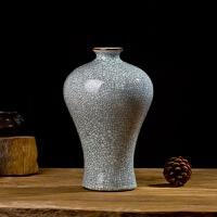 景德镇仿古官窑开片裂纹汝窑陶瓷花瓶古典瓷器现代家饰品客厅摆件