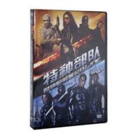 【正版现货】特种部队 眼镜蛇的崛起 DVD9 标准版 查宁