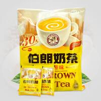 台湾伯朗奶茶 速溶三合一奶茶 香浓原味即溶 510g(17g/*30袋)