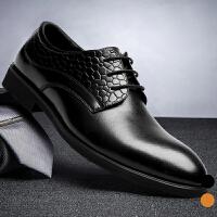 承发 正装鞋男士休闲耐磨花纹商务休闲皮鞋子男 36296