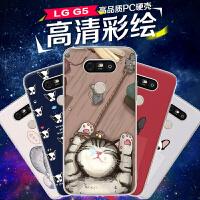 LG G5手机壳LG G5 SE手机套G5保护套卡通硬壳彩绘男款女防摔潮