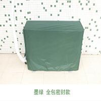 格力空调外机罩加厚室外机罩防尘防水防晒三菱空调罩套 双层加厚 墨绿(全包密封款)