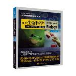 关于生命科学的100个故事人文社会科学通识文丛书籍