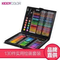 儿童绘画画笔套装美术文具礼盒水彩笔蜡笔油画棒学习用品礼物130件实用套装