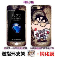 【包邮】iphone7plus手机壳 手机套 保护壳 IPHONE7PLUS保护套 5.5 苹果7plus软壳套卡通防
