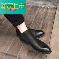新品上市冬季真皮马丁靴男韩版复古短靴时尚英伦高帮皮鞋男保暖棉鞋 黑色 收藏送袜子
