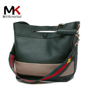 莫尔克(MERKEL)新款头层牛皮女包水桶包软皮宽肩带手提斜挎包撞色多隔层真皮女单肩包