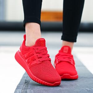 【满200减20/满300减30】Q-AND/奇安达情侣跑鞋2018新款男女同款休闲跑步鞋网面透气运动鞋