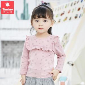 【1件3折价:32.7】纤丝鸟(TINSINO)童装女童长袖T恤儿童春秋打底衫2018新款宝宝衣服