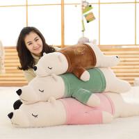 【全店支持礼品卡】趴趴北极熊可爱猪猪公仔毛绒玩具送女友大号可爱睡觉抱枕公仔布娃娃女生抱抱熊圣诞礼物