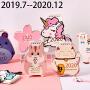 台历2019年7月份-2020年12月创意可爱学生卡通迷你桌面摆件小日历