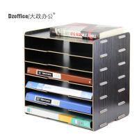 D087创意韩版木质办公室用品桌面A4文件架框多层资料收纳架