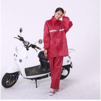 摩托车电动车分体雨衣雨裤套装 双层加厚户外防风反光条雨衣套装 可礼品卡支付