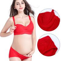 前开扣蕾丝哺乳文胸怀孕期内裤红色无钢圈聚拢防下垂孕妇内衣套装