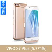 vivoX9s背夹电池X7专用超薄充电宝x9plus便携移动电源手机壳式无线冲电壳R11大容量版R9