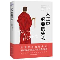 人生中必要的失去杰克・康菲尔德著泰国佛教研究正念先驱导师心理学大师励志类疗愈3000万人学会人生用减法美版断舍离19年畅