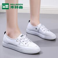 木林森夏季新款女休闲鞋白色简约轻便女板鞋单鞋小白鞋女