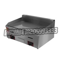 蔓睫烧烤冷面机铁板鱿鱼商用手抓饼机燃气扒炉商用铁板设备