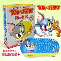 正版 猫和老鼠 全集光盘迪士尼英语动画片英文儿童片动漫dvd光碟片
