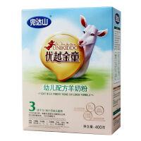 完达山(wondersun)优越金童普装婴幼儿配方羊奶粉3段400克/盒