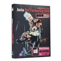 汽车载DVD碟片梅艳芳 极梦幻2002年演唱会+95一个美丽回想演唱会